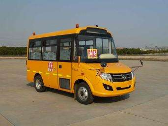 """普安:7座""""黑校车"""",非法营运超载16名幼儿园学生"""