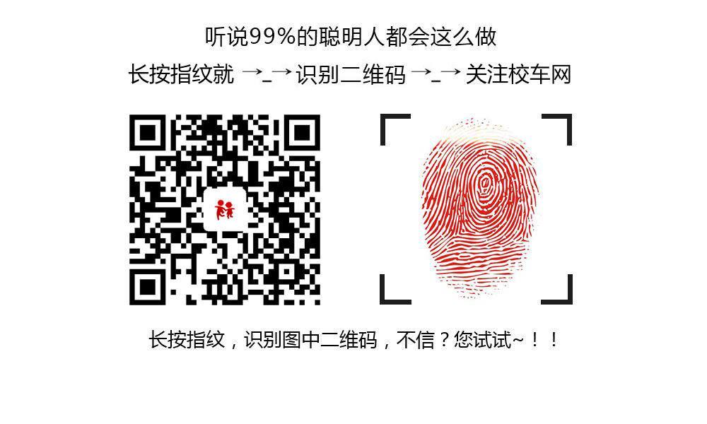 湖南城步召开2017年第八次政府常务会议 强调加强校车安全管理