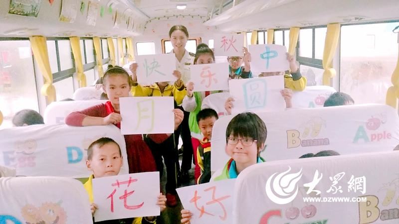 """胶州温馨校车开展""""花好月圆,快乐中秋""""流动课堂"""