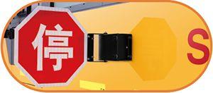 宇通ZK6535DX最小校车 县乡幼儿园的优质之选